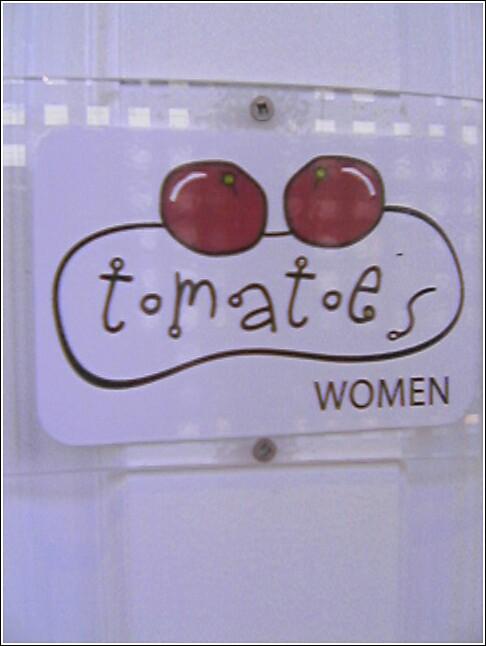 Carmines Tomatoes